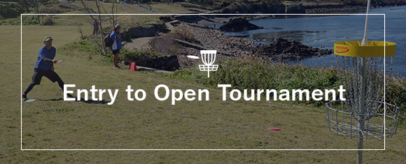 Entry to Open Tournament